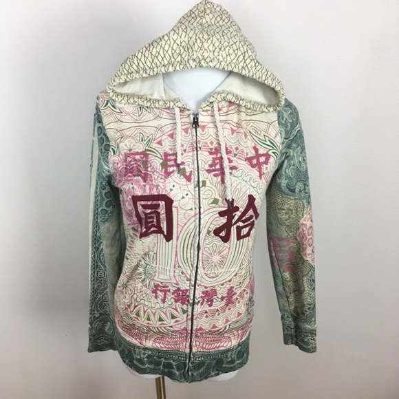 Lucky Brand Tops Asian Art Symbols Hoodie Sweatshirt Poshmark